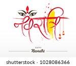 editable navratri  hindi text... | Shutterstock .eps vector #1028086366