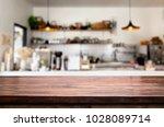 selected focus empty brown... | Shutterstock . vector #1028089714