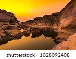 sunrise at rocks  sam phan bok  ... | Shutterstock . vector #1028092408
