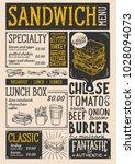 sandwich restaurant menu.... | Shutterstock .eps vector #1028094073