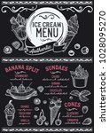 ice cream restaurant menu.... | Shutterstock .eps vector #1028095270