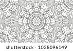 complex kaleidoscope mandala....   Shutterstock .eps vector #1028096149