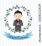 my first communion boy. boy... | Shutterstock .eps vector #1028112529