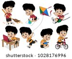 set of kid activity kid... | Shutterstock .eps vector #1028176996