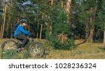 fat bike also called fatbike or ... | Shutterstock . vector #1028236324