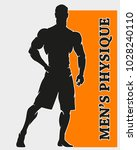 muscle man silhouette lifting... | Shutterstock . vector #1028240110