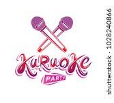 karaoke party lettering  rap... | Shutterstock .eps vector #1028240866