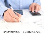 financial concept image | Shutterstock . vector #1028243728