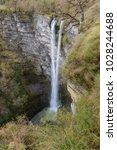 gujuli waterfall  basque...   Shutterstock . vector #1028244688