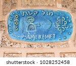 tel aviv  israel   january 2 ... | Shutterstock . vector #1028252458