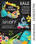 back to school sale banner or... | Shutterstock .eps vector #1028255704