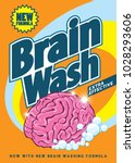 brain wash retro pack design | Shutterstock .eps vector #1028293606