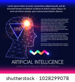 artificial intelligence. human... | Shutterstock .eps vector #1028299078