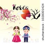 cute girl and boy standing...   Shutterstock .eps vector #1028301424