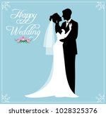 silhouette of a loving couple... | Shutterstock .eps vector #1028325376