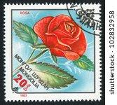 mongolia   circa 1983  stamp...   Shutterstock . vector #102832958