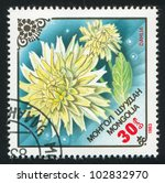 mongolia   circa 1983  stamp... | Shutterstock . vector #102832970