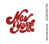 new york. vector handwritten... | Shutterstock .eps vector #1028336746