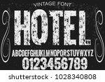 vintage font typeface...   Shutterstock .eps vector #1028340808