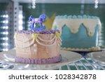 Beautiful Birthday Cake...