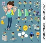 flat type mother and baby_money | Shutterstock .eps vector #1028352964