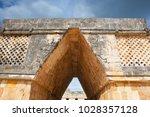 majestic ruins in uxmal mexico. ... | Shutterstock . vector #1028357128