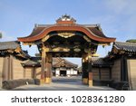 kara gate of nijo castle in... | Shutterstock . vector #1028361280