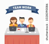 teamwork on business meeting   Shutterstock .eps vector #1028390086