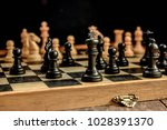 chess game of intelligence | Shutterstock . vector #1028391370