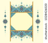 arabic floral arch. traditional ... | Shutterstock .eps vector #1028426020