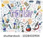 chemistry of icons set.... | Shutterstock .eps vector #1028433904