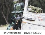 Small photo of The soldiers ambushed the side of the car.