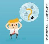 doubting businessman  business... | Shutterstock .eps vector #1028450344