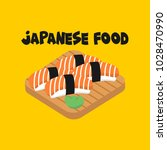 japanese food illustration | Shutterstock .eps vector #1028470990
