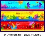 illustration of happy holi... | Shutterstock .eps vector #1028492059