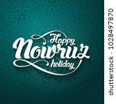 nowruz greeting. novruz.... | Shutterstock .eps vector #1028497870