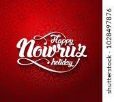 nowruz greeting. novruz.... | Shutterstock .eps vector #1028497876