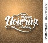 nowruz greeting. novruz.... | Shutterstock .eps vector #1028497879