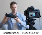 man making video blog about...   Shutterstock . vector #1028518540
