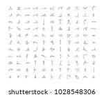 yoga icons set   Shutterstock .eps vector #1028548306