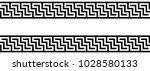 seamless greek ornament | Shutterstock .eps vector #1028580133