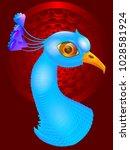 bird of paradise. vector... | Shutterstock .eps vector #1028581924