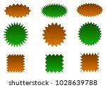 sunburst vector badges | Shutterstock .eps vector #1028639788