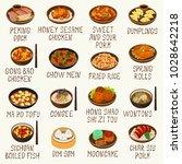 chinese cuisine vector set | Shutterstock .eps vector #1028642218