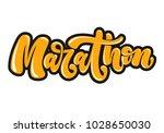 marathon hand written lettering ... | Shutterstock .eps vector #1028650030