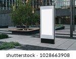 summer evening. vertical white... | Shutterstock . vector #1028663908