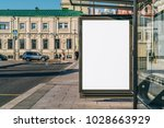 vertical blank white billboard... | Shutterstock . vector #1028663929
