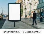 vertical blank glowing... | Shutterstock . vector #1028663950