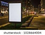 vertical blank glowing... | Shutterstock . vector #1028664004