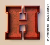 Small photo of Vintage painted wood letter H with copper metal frame